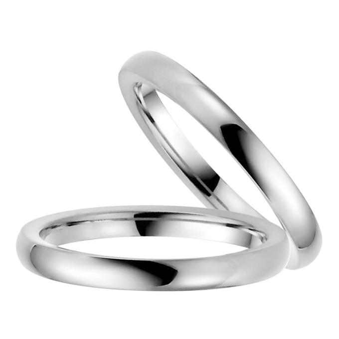 Ringpaar Despinas Destiny